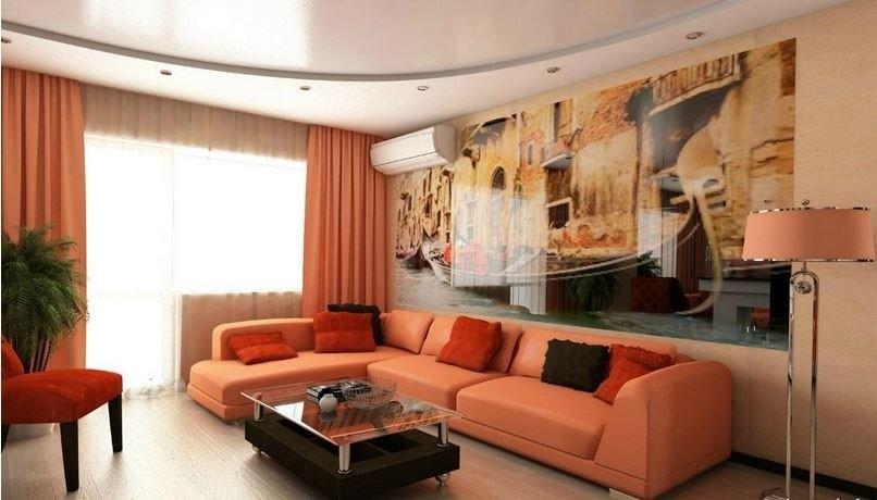 Как сделать уютным зал в квартире