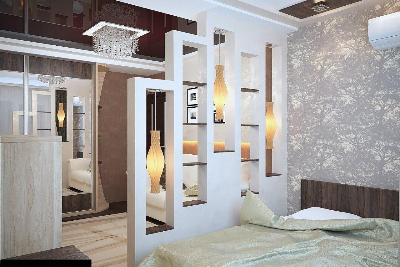 Зонирование гостиная спальня фото